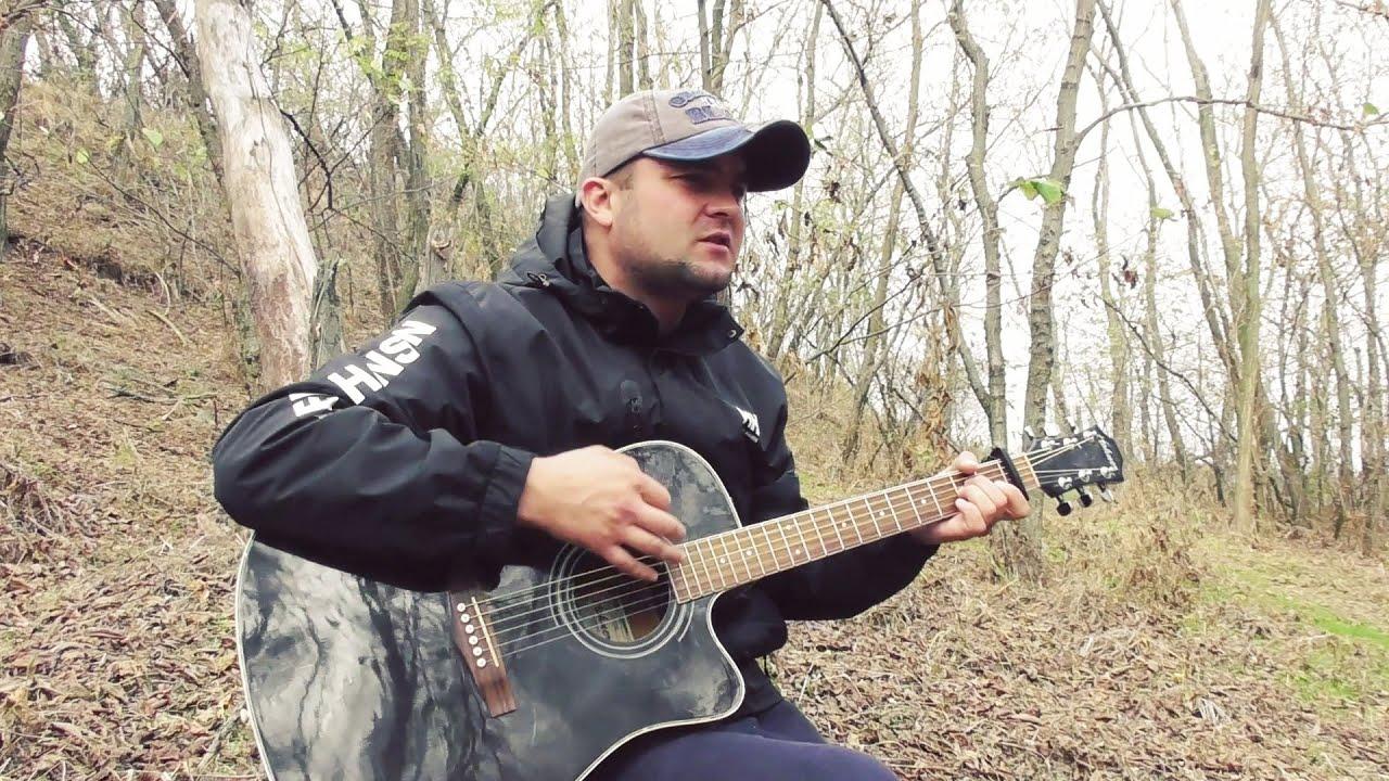 Молод и Глуп - RAIKAHO (кавер версия под гитару)