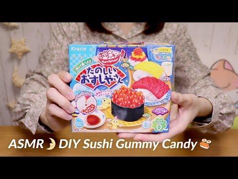 [Japanese ASMR] DIY Sushi Gummy Candy / Eating Sounds / Kracie Popin Cookin
