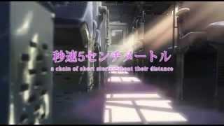 Sakura - Instrumental - Ikimono Gakari