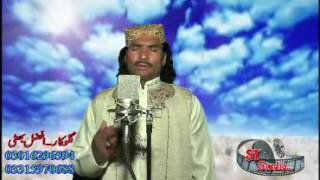 HEER WARIS SHAH BY AFZAL BHATTI HD SONG 2017 cell no...0301,6296594