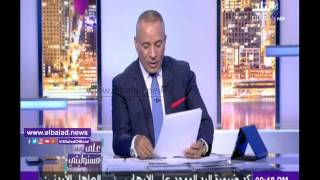 أحمد موسى: إحالة الإرهابيين للقضاء العسكرى تضمن سرعة العقاب.. فيديو