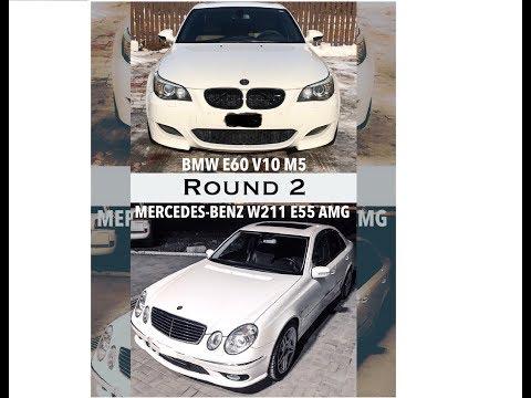 ЧТО НА ЭТОТ РАЗ??? BMW E60 M5 VS MERCEDES-BENZ E55 W211 (ROUND 2)