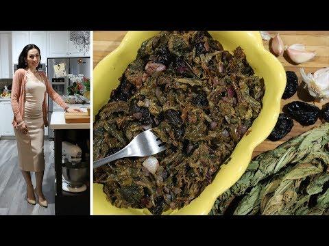 Салат из Сушенного Щавеля - Конский Щавель - Авелук - Армянская Кухня - Рецепт от Эгине - Heghineh