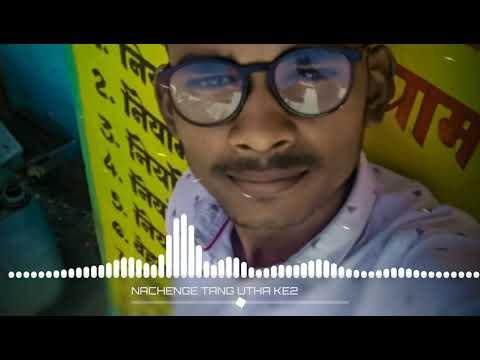|| NACHENGE TANG UTHA KE || DANCE MIX || DJ RAJA MANDLA || DJ RINKU MANDLA ||
