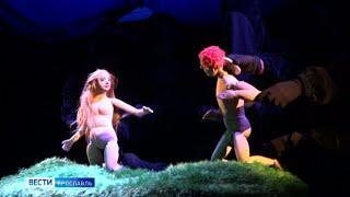 Ярославский театр кукол откроет новый сезон спектаклем для взрослых