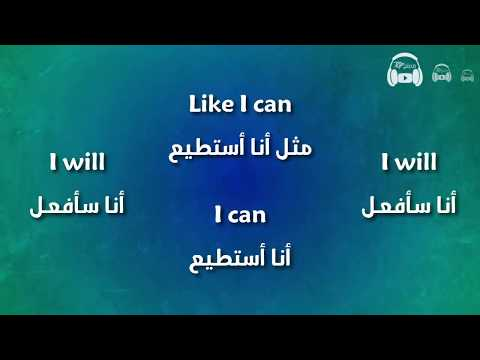 DJ Khaled - I Believe  ft. Demi Lovato مترجمة عربي