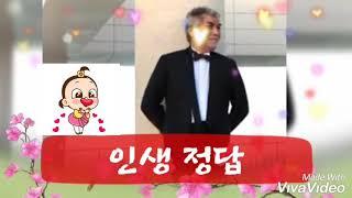 나훈아❤인생 정답 2019년 벗2 신곡 중에서♡♩♪♬♭