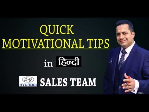 Motivational Video in Hindi for Annual Sales Conference By Vivek Bindra India