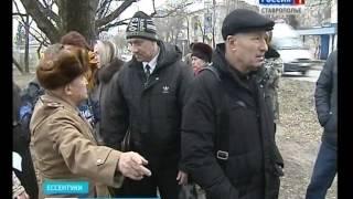 Жители Ессентуков против планов застройщика(, 2015-02-10T13:16:01.000Z)