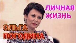 Ольга Погодина - биография, личная жизнь, муж, дети. Актриса сериала Легенда Феррари