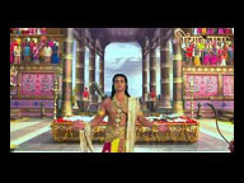 Siya ke ram swayamvar entry song