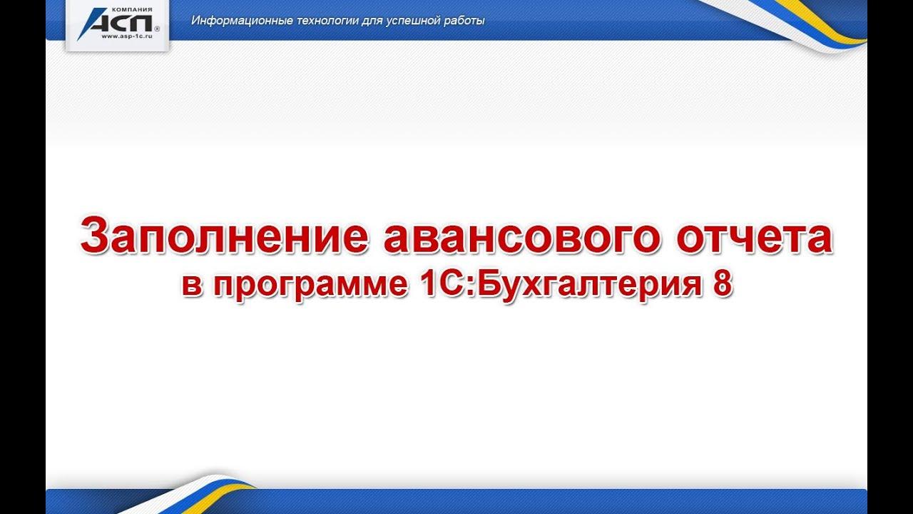 Бухгалтерия башинформсвязь договор с пф на электронную отчетность