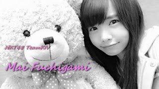 HKT48チームKⅣ渕上舞(Fuchigami Mai)ちゃんの総選挙応援動画です。 今年...