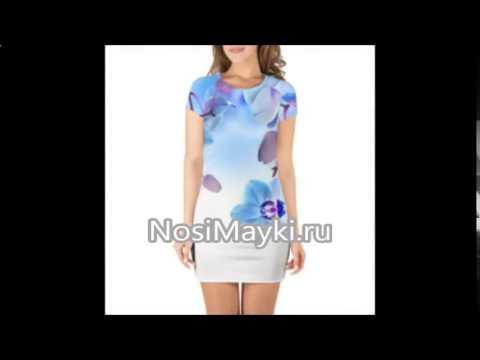 Новые тенденции в женских платьях. Каждую неделю новые модели: короткие, длинные, праздничные и вечерние платья. Бесплатная доставка от kzt 11 500.
