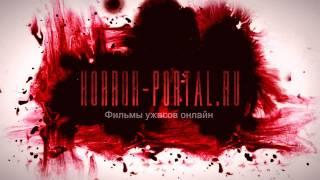 New intro by horror-portal.ru