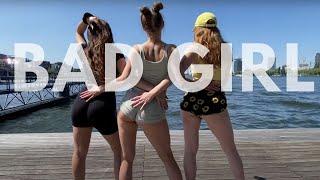 Bad Girl - Mo A Lee x David Jay | Twerk Choreography by Nicole Cole