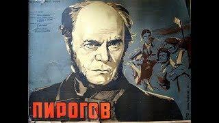 Пирогов 1947 фильм, Хирургия в Крымской войне (1853—1856)