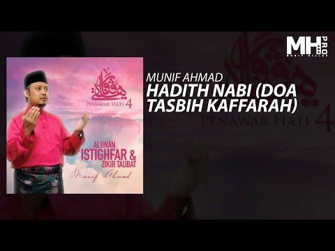 Munif Ahmad - Hadith Nabi (Doa Tasbih Kaffarah) (Official Music Audio)