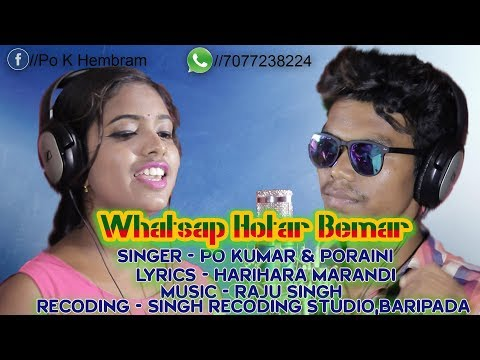 WHATSAP HOTAR BEMAR// NEW SANTALI OFFICIAL STUDIO VERISON FULL HD