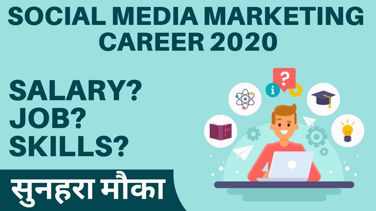 Social Media Marketing Career 2020 Salary Jobs Placement Responsibilities Youtube