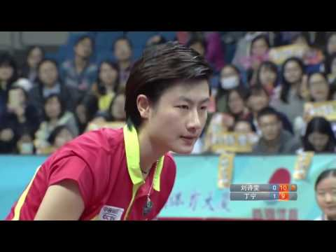 2016 China Table Tennis Super League: DING Ning VS LIU Shiwen