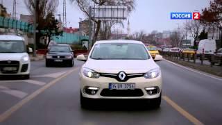 Тест драйв Renault Fluence 2013
