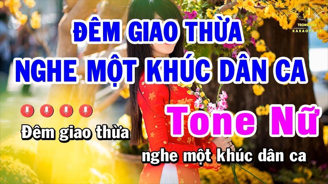 Karaoke Đêm Giao Thừa Nghe Một Khúc Dân Ca Tone Nam Nhạc Sống | Trọng Hiếu