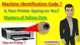 Is your printer is spying on you ? | What is Machine Identification Code ? (in hindi)
