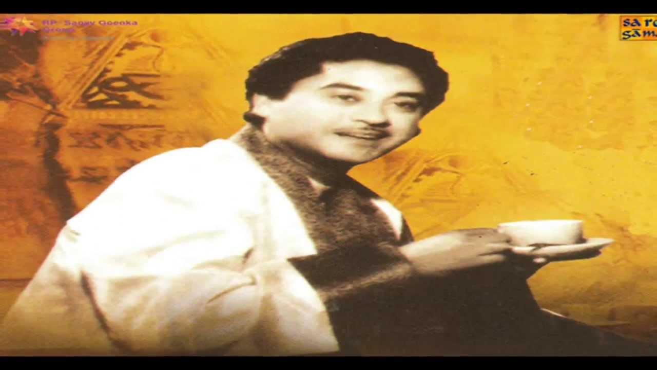 He Priyatama | Bengali Song | Kishore Kumar