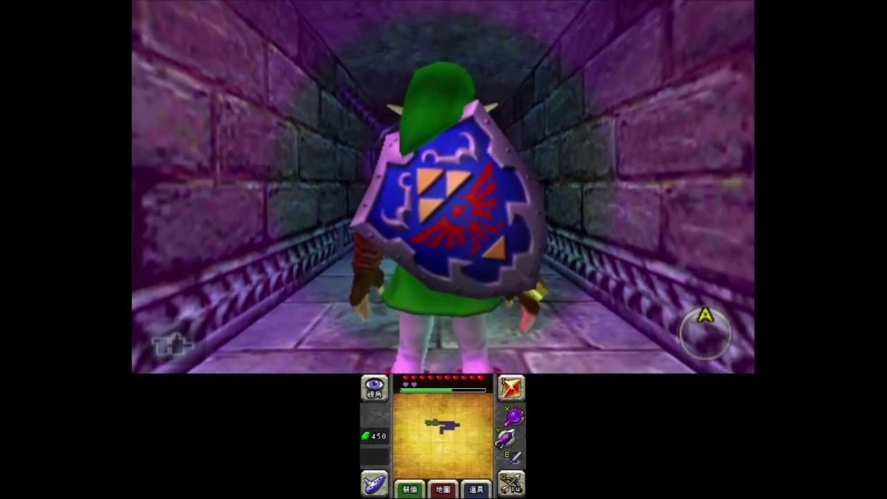 3DS《薩爾達傳說 時之笛3D》中文版遊戲全程一九:通過闇之神殿 - YouTube