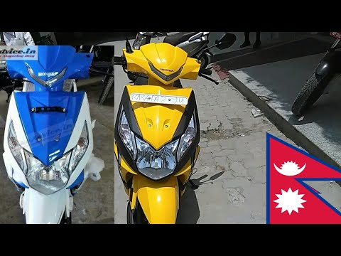 New Honda Dio 2017 BS4 Engine Launced In Nepal HD.