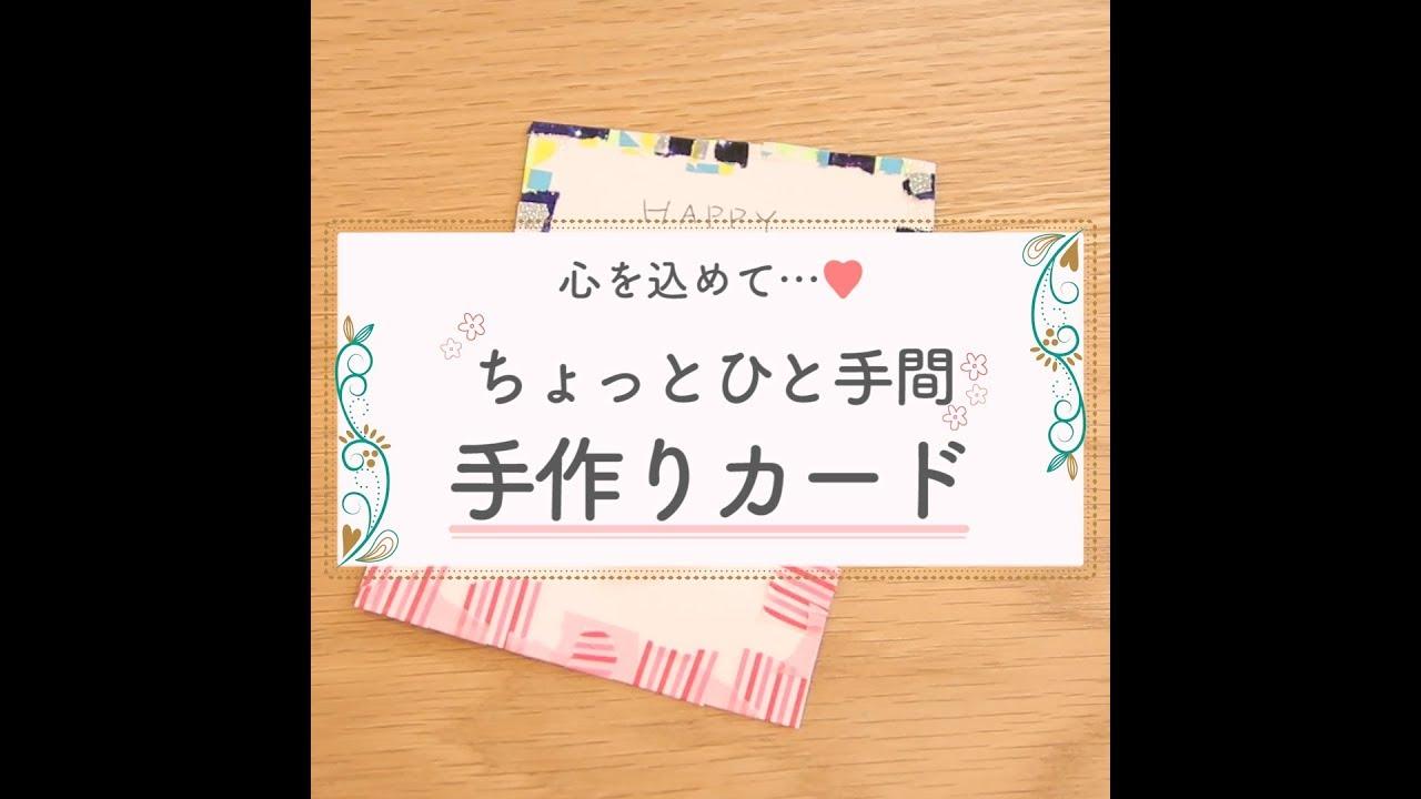 カード の 先生 へ メッセージ