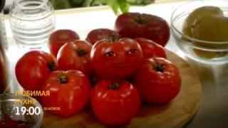 """Виктор Баринов разговаривает с помидором. Сериал """"Кухня"""" все сезоны на 31 канале."""