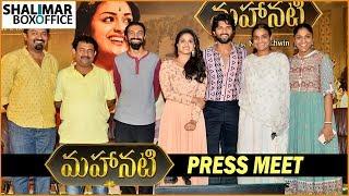 Mahanati Movie Press Meet    Keerthy Suresh, Samantha, Vijay Devarakonda    Shalimar Film Express