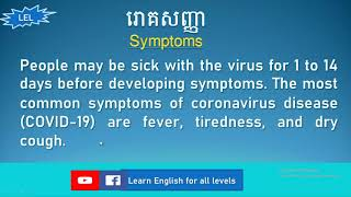 Covid-19 virus update news | Learn English for all levels