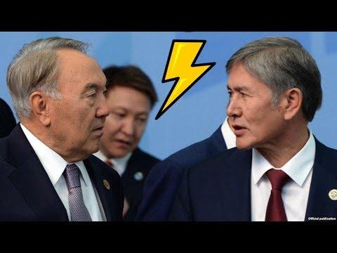 видео: Атамбаев откровенно высказался о Назарбаеве и власти Казахстана