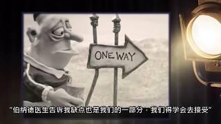【魔女嘉尔】 8岁小女孩问44岁大叔一个问题导致他身心受创住院疗养8个月!澳大利亚动画电影 《玛丽与马克思》