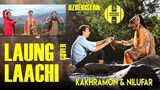 Laung Laachi - COVER / HAVAS guruhi / Kakhramon & Nilufar / Uzbekistan / 04.12.2020