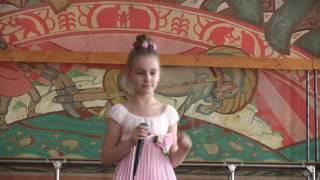 Кавер Ella Fitzgerald - lullaby of birdland
