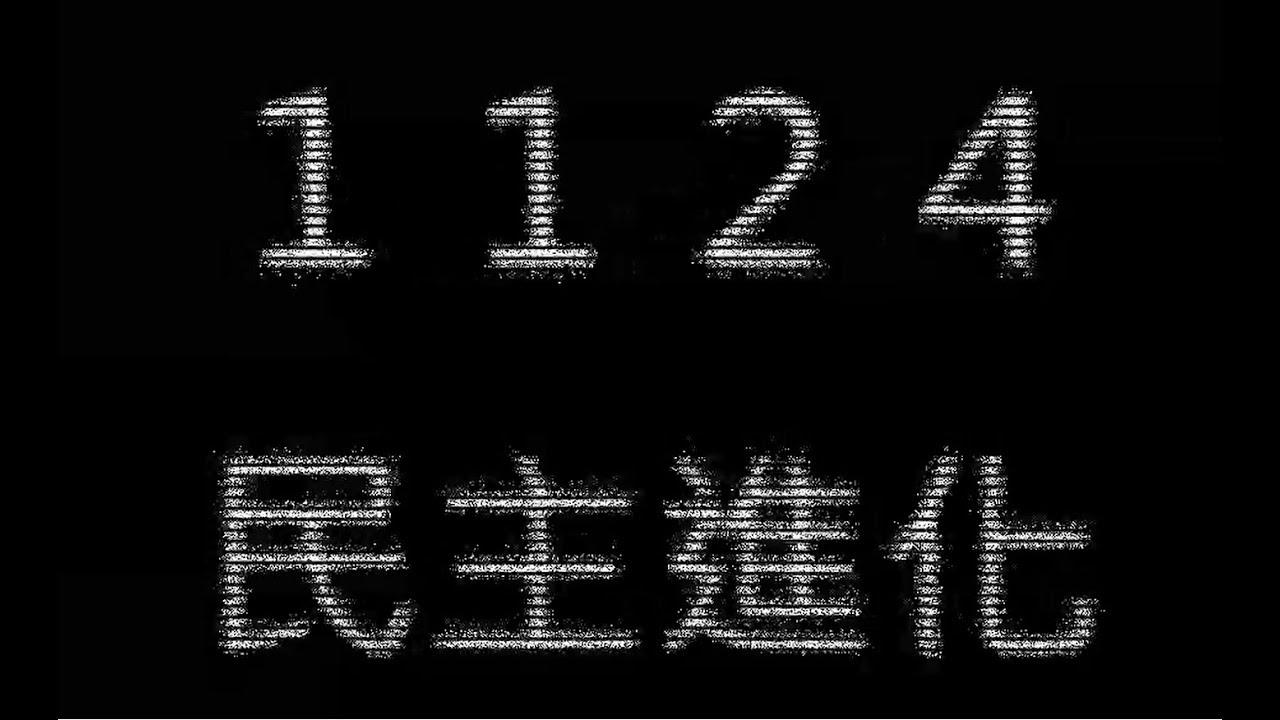 高雄回顧2018│從2018年看民進黨的唯一指導原則:「殲滅政治對手」