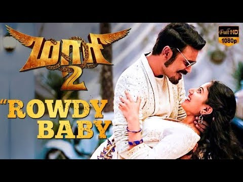 Maari 2 - Rowdy Baby (Dance Cover Video) |Dhanush | Sai Pallavi | NGP DANZ CO ERODE