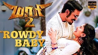 Maari 2 - Rowdy Baby (Dance Cover Video) |Dhanush | Sai Pallavi | NGP DANZ CO ERODE