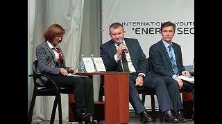 В Курске проходит Международный молодежный конгресс по энергетической безопасности