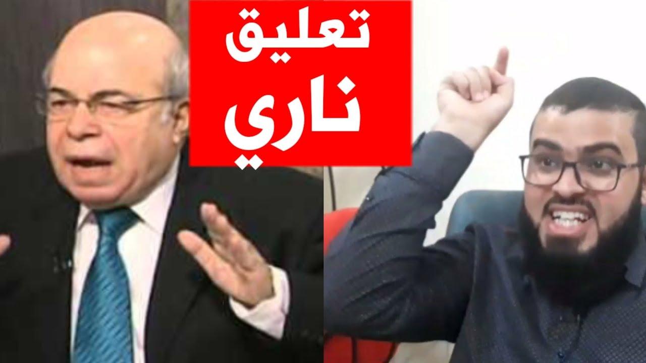 تعليق ناري على محاكمة عبدو ماهر