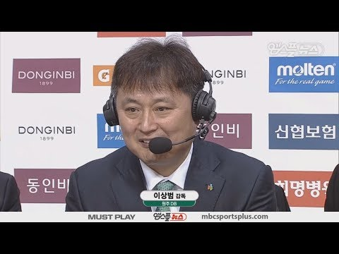 【INTERVIEW】Lee Sangbeom coach, interview after the game | KGC vs Promy | 20171118 | 2017-18 KBL