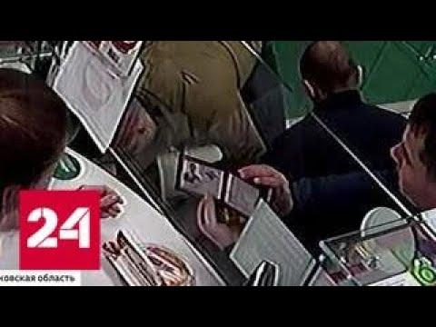 Забили насмерть: полицейские убивали отца чемпиона мира по ММА на глазах у свидетелей - Россия 24