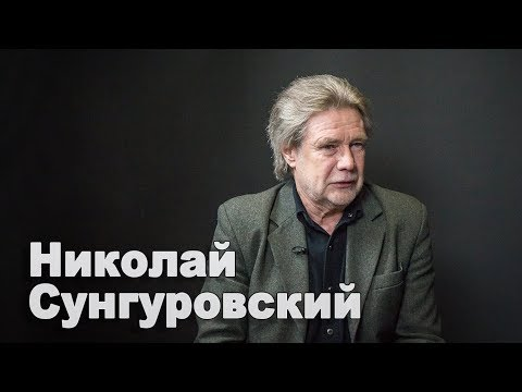 Борьба за Азов: