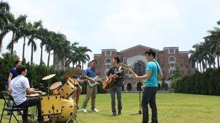 台大醫學系2012畢業MV『於是』[HD]