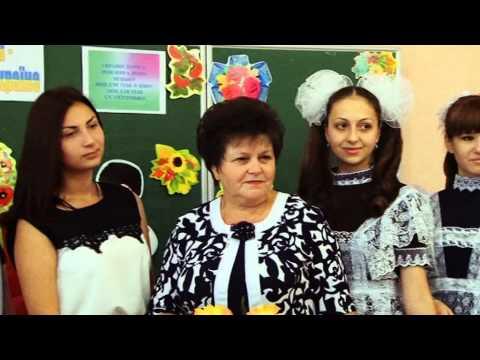 Врадиевка СШ 1  1 09 2014