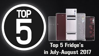 Top 5 Refridgerator in India